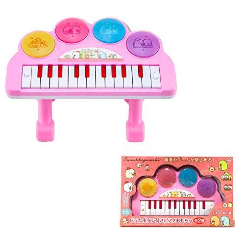 すみっコぐらし ドラム 付き 電子ピアノ おもちゃ ピアノ 楽器 ゲーム すみっこぐらし グッズ とかげ ねこ
