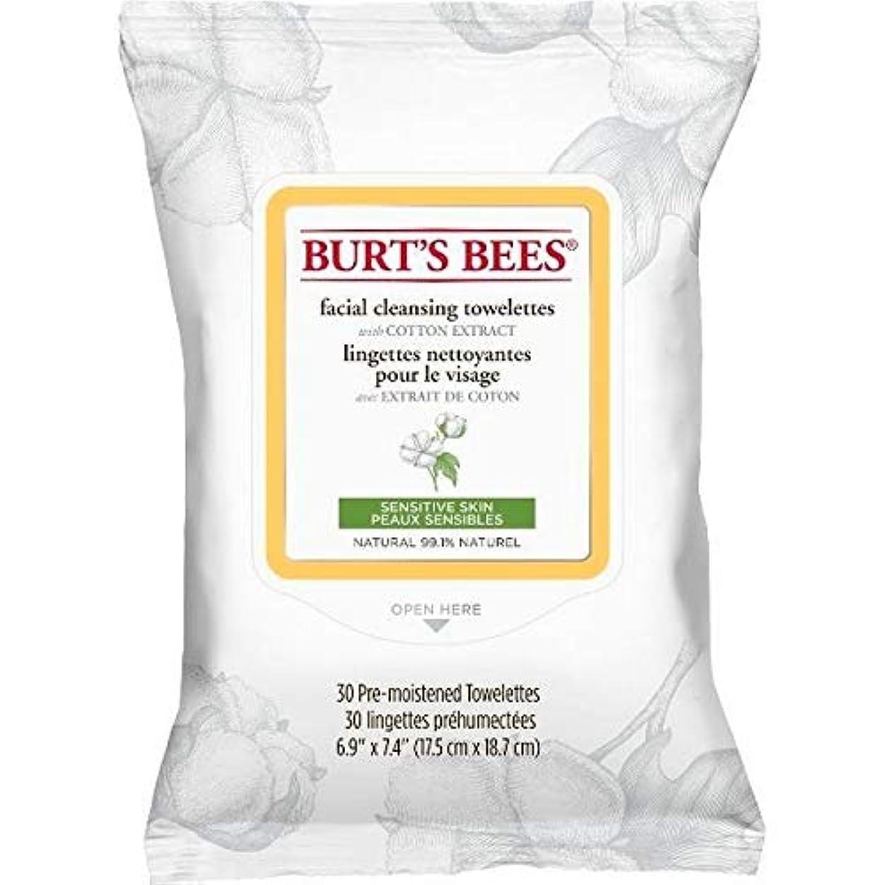 ブリリアント伝導の[Burt's Bees ] バーツビー敏感な顔の浄化用ペーパータオルエキスX30 - Burt's Bees Sensitive Facial Cleanse Towelettes Extract x30 [並行輸入品]