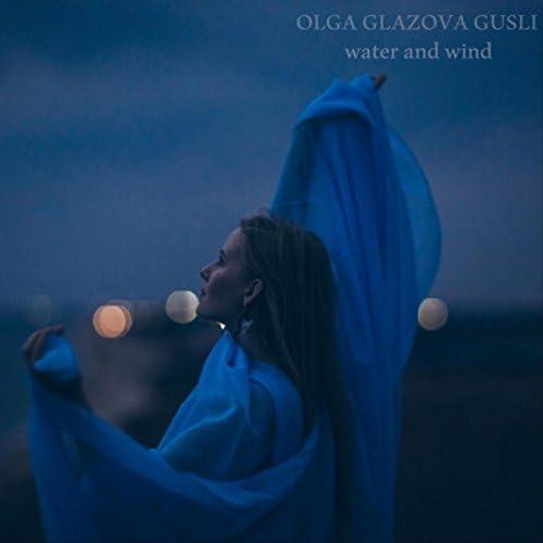 Olga Glazova Gusli