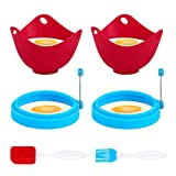 Egg Ring, Nonstick Egg Rings Pancake Molds for Frying, Egg Poacher Silicone Cups, Reusable Kitchen Cooking Tool for Fried Poached Eggs Cooker with Silicone Spatula and Oil Brush for Kitchen Cooking