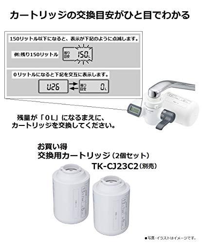 Panasonic(パナソニック)『浄水器(TK-CJ23)』