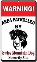 スイスのメタルドッグがパトロールしているアルミニウム金属看板の面白い警告エリア