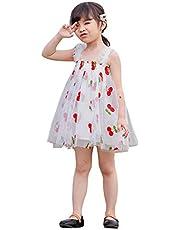 Mornyray ベビーチュチュスカート チュールワンピース 女の子 ベビー服 チュールスカート 吊りスカート 夏 ふんわり 子供服 ガールズ 可愛い プリンセス風 誕生日 結婚式