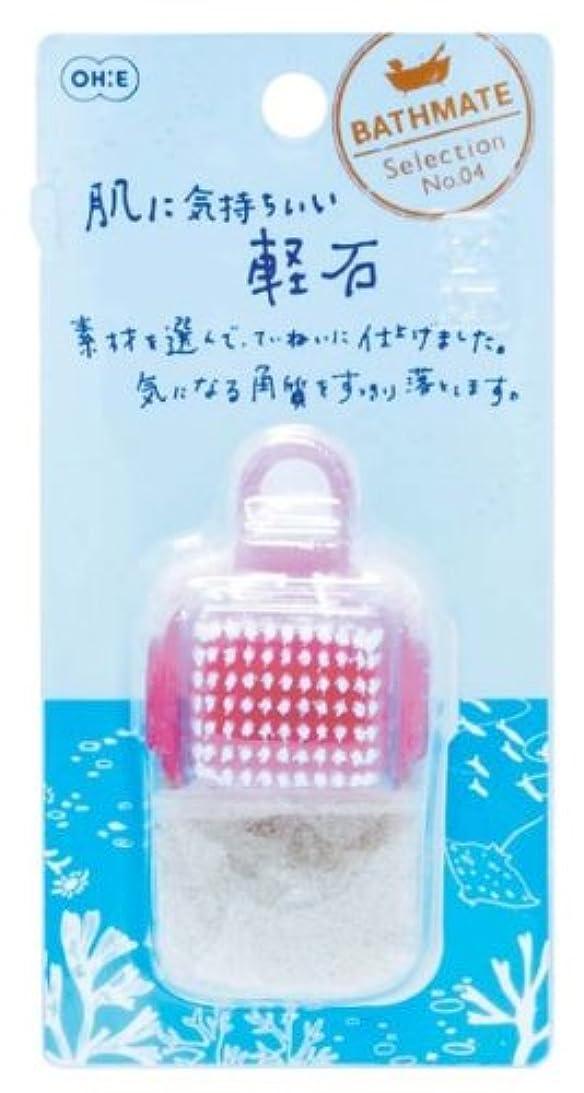 プール恩恵ウィンクオーエ バスメイト軽石ブラシ ピンク 約9.5×5×3.4cm 気になる角質をスッキリ