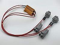 【日本製】 日産車種 ワンタッチ ハイフラ キャンセラー 防止 カプラーオン LED ウインカー X-TRAIL ウイングロード キューブ デイズ ルークス ステージア