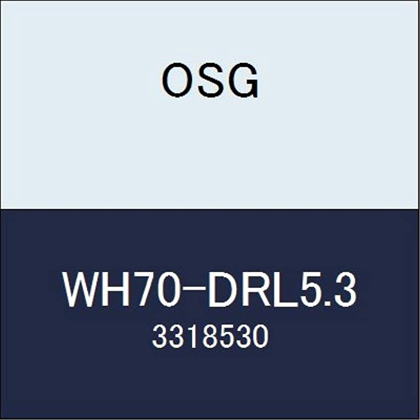慈善嵐が丘ハンドブックOSG 超硬ドリル WH70-DRL5.3 商品番号 3318530