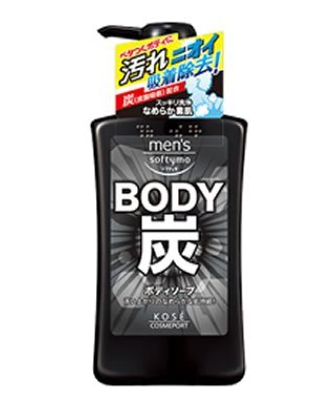 試験診療所名前コーセー(KOSE)メンズソフティモ ボディソープ(炭)シトラスミントの香り 550ml(お買い得3個セット)