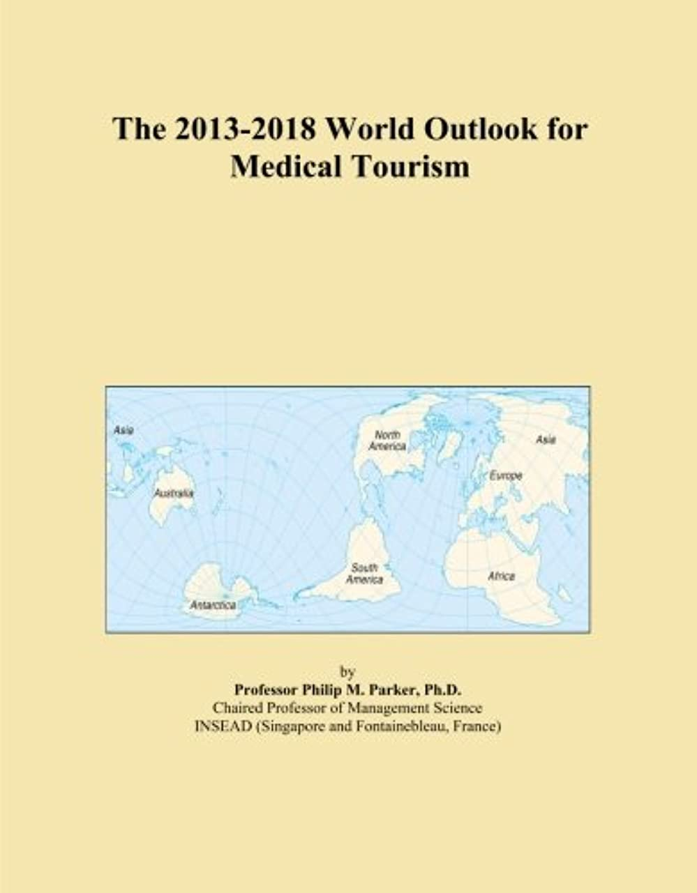シンボル保護正しくThe 2013-2018 World Outlook for Medical Tourism