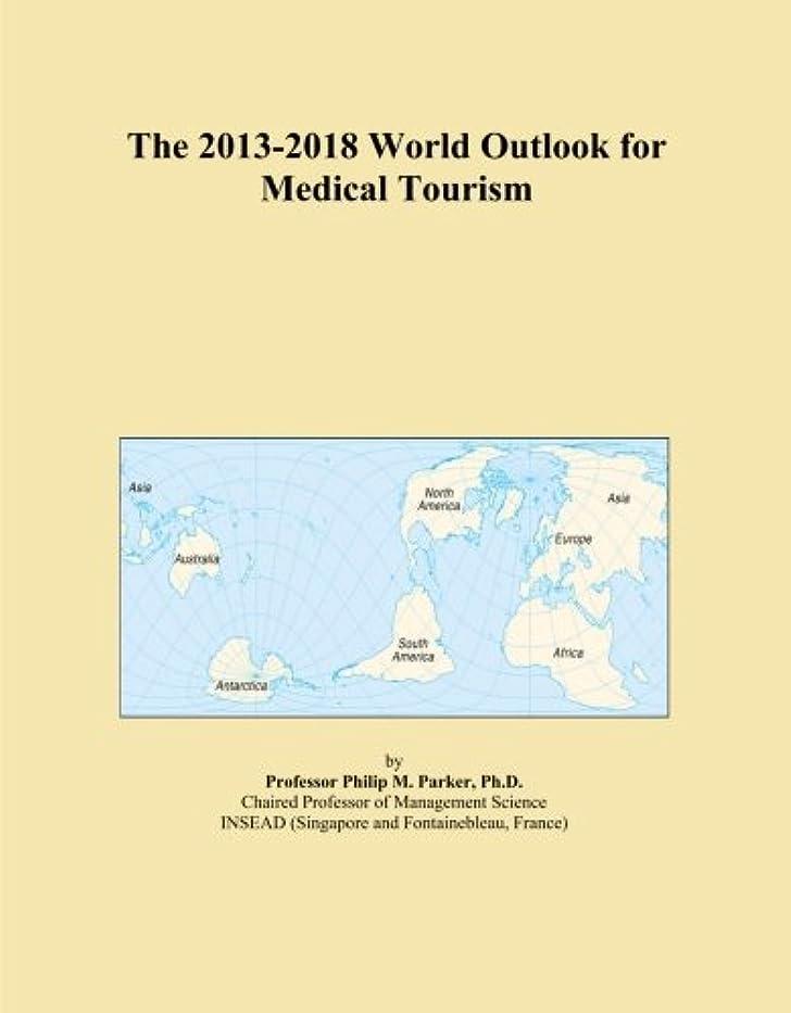 突然謝罪するグリーンバックThe 2013-2018 World Outlook for Medical Tourism