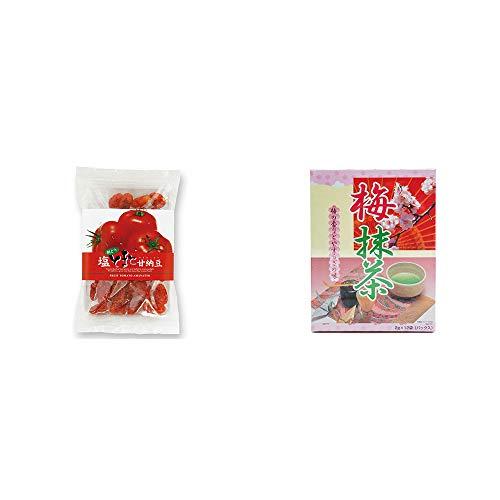 [2点セット] 朝どり 塩とまと甘納豆(150g)・梅抹茶[小](12袋)