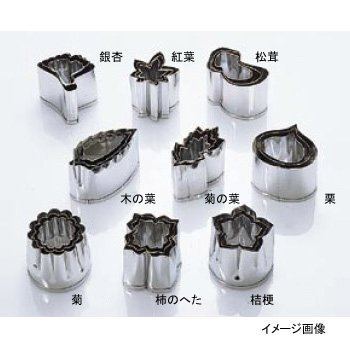 EBM 18-8 手造抜型 秋 柿のへた #4/61-6612-72