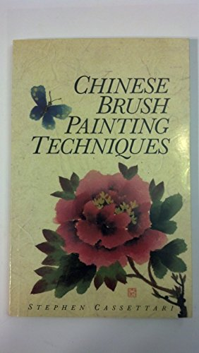 Chinese Brush Painting Techniques: A Beginner's Guide to Painting Birds and Flowers
