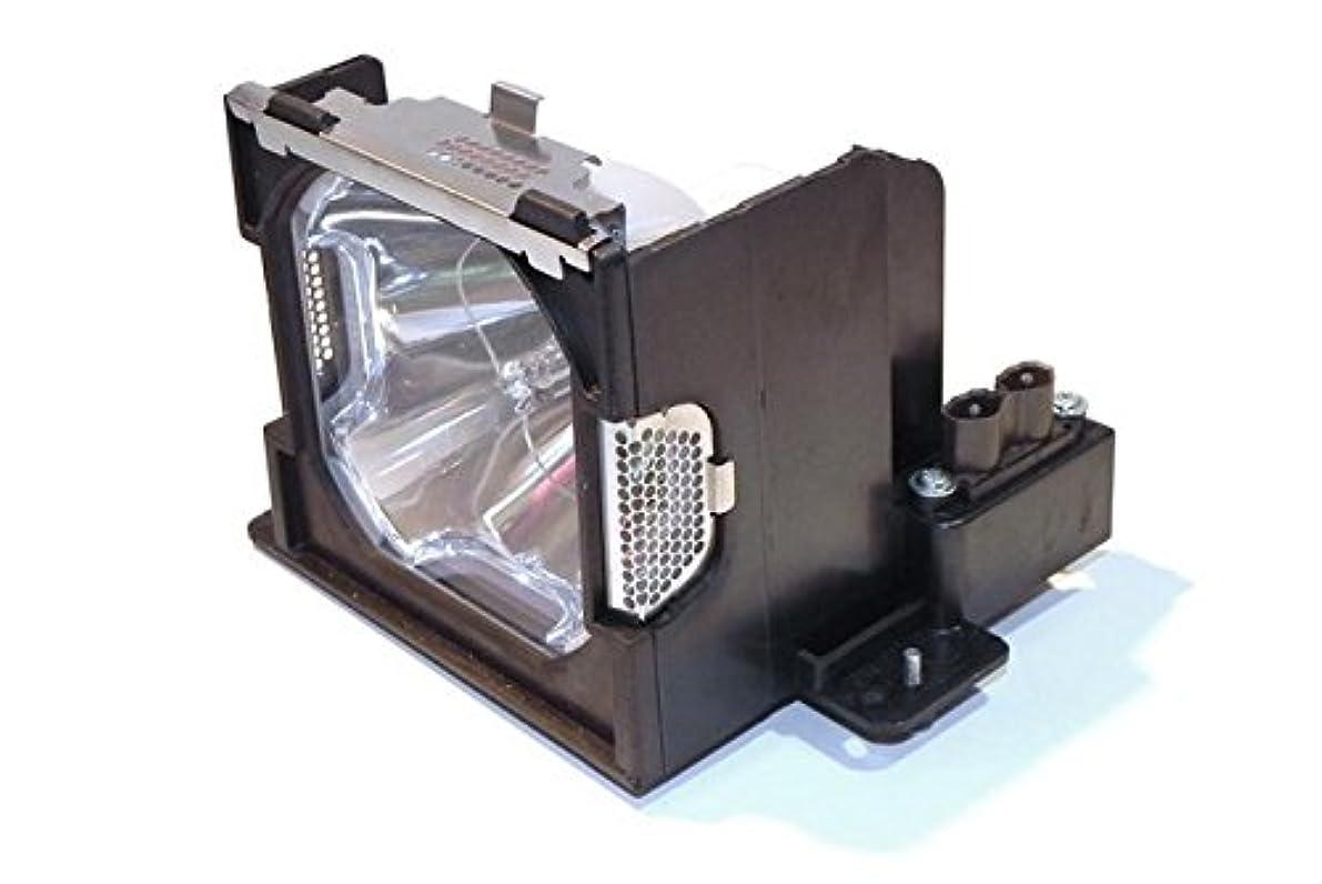 アストロラーベ破滅的な秀でるEiki lc-x50?mプロジェクターランプ高品質のオリジナルバルブ