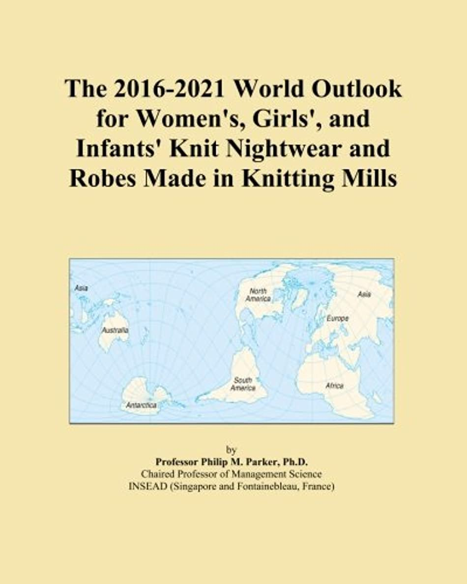 著者ピボット一The 2016-2021 World Outlook for Women's, Girls', and Infants' Knit Nightwear and Robes Made in Knitting Mills