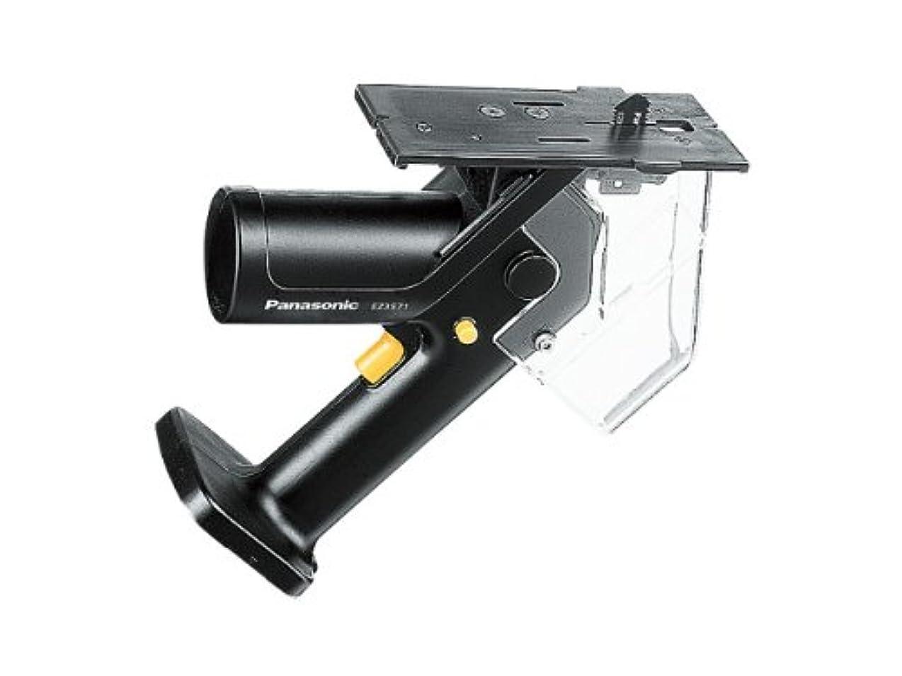 送る不運ランドリーPanasonic 充電角穴カッター プロ用電動工具 12V EZ3571X