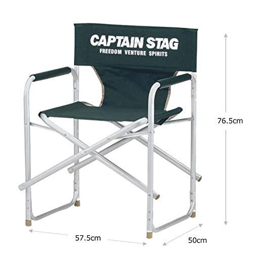 キャプテンスタッグチェアCSアルミディレクターチェアグリーンM-3871