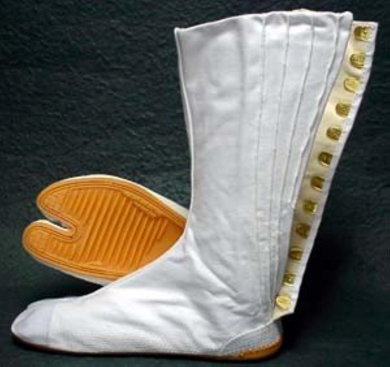 Tabi Socks Rikio White Jikatabi (Outdoor Tabi)  Size 28