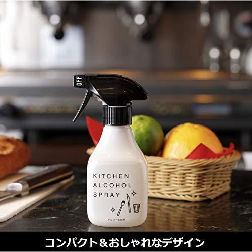 『ライオガードアルコール アルコール除菌剤 モノトーンデザイン 300mL』の2枚目の画像