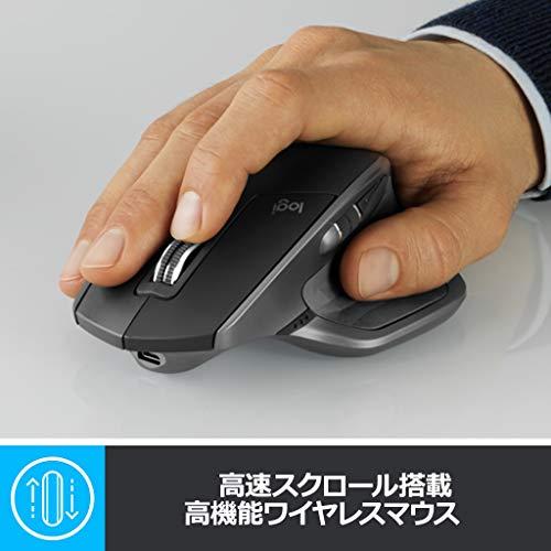 41mKvU+RLiL-「Logicool MX Master 2S」ワイヤレスレーザーマウスを購入したのでレビュー!
