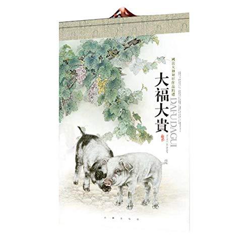 Calendarios de pared para el hogar/hotel/oficina, calendario de características chinas, C01