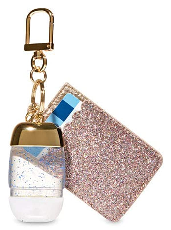 識別ポイント待つ【Bath&Body Works/バス&ボディワークス】 抗菌ハンドジェルホルダー カードケース グリッターゴールド Credit Card & PocketBac Holder Glitterly Gold [並行輸入品]
