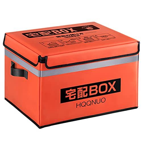 宅配ボックス 個人宅 宅配BOX 折りたたみ マンション 戸建て 80L超大容量 防水保冷 盗難防止