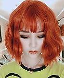 WIG MINE Anime peluca de pelo corto femenino sin rastro de aire franja pelo corto y rizado maquillaj...