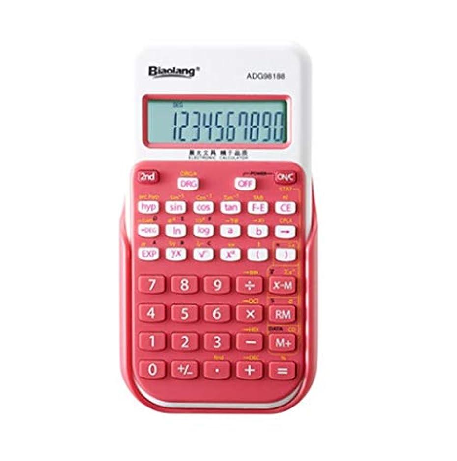 メモスチュワード推測電子計算機 電子計算機 太陽電池デュアルパワーオフィス計算機 大型LCDモニター 大型LCDモニター 太陽電池デュアルパワーオフィス計算機 デスクトップ計算機 デスクトップ計算機 P-63 (Pink)