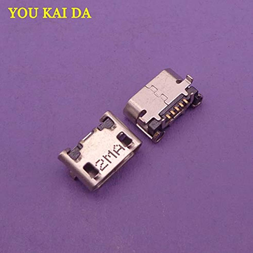 Gimax 100pcs Micro mini usb charging connector For Asus me170 k012 usb port plug dock repair parts