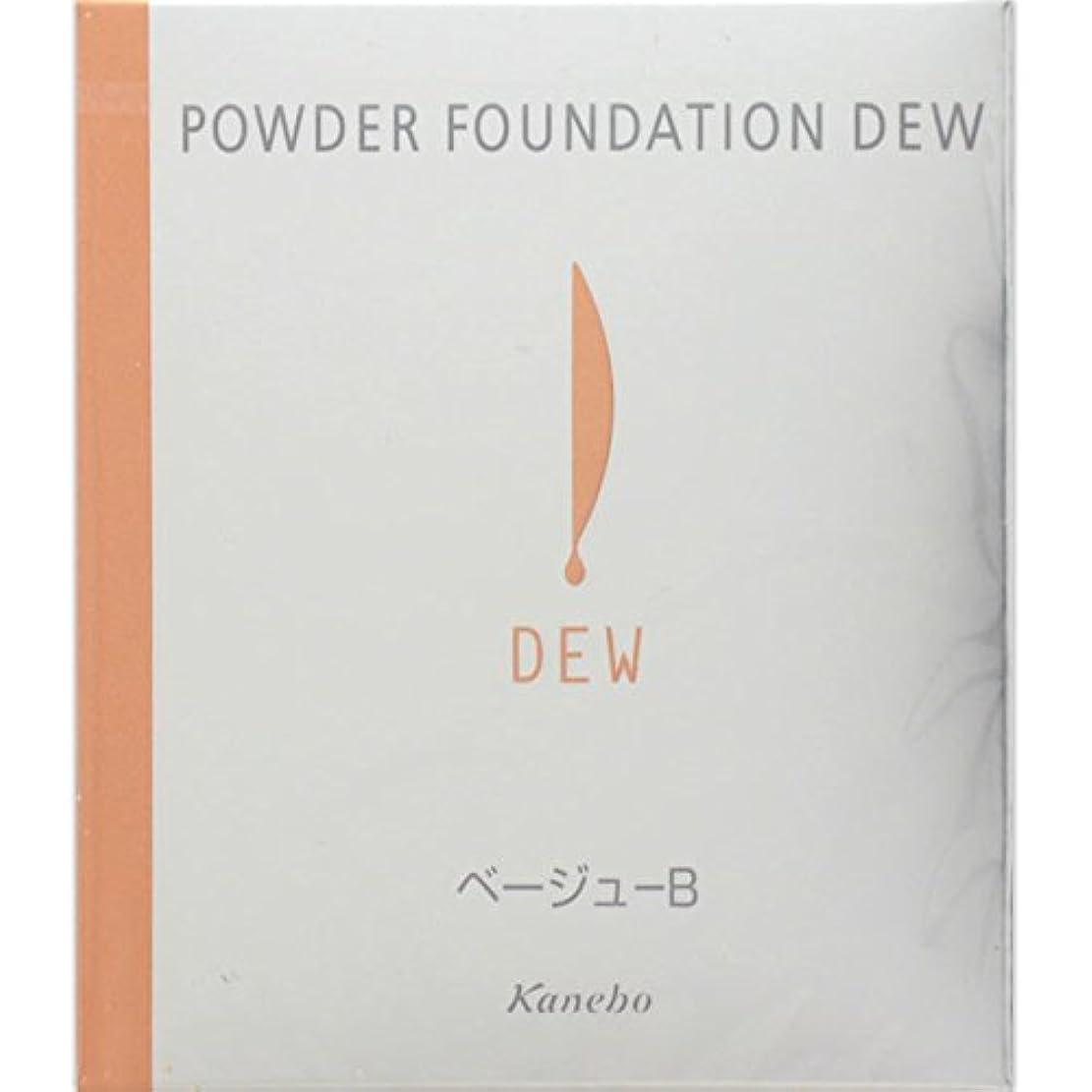 混沌繊毛くちばしカネボウ DEW パウダーファンデーションデュウ (詰め替え用) ベージュB