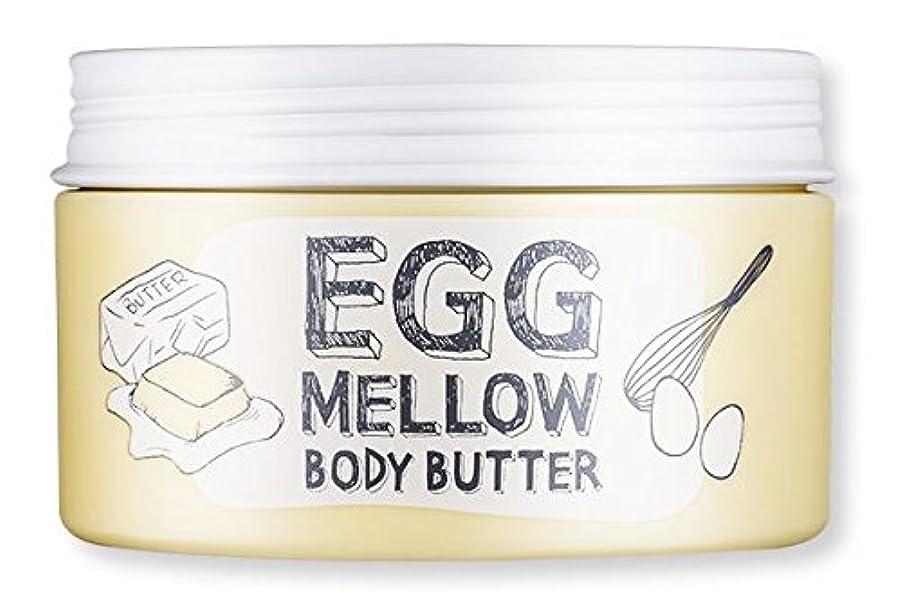 発言する豆正確な[too cool for school] EGG MELLOW BODY BUTTER 200g/[トゥークールフォースクール] エッグメローボディバター 200g [並行輸入品]