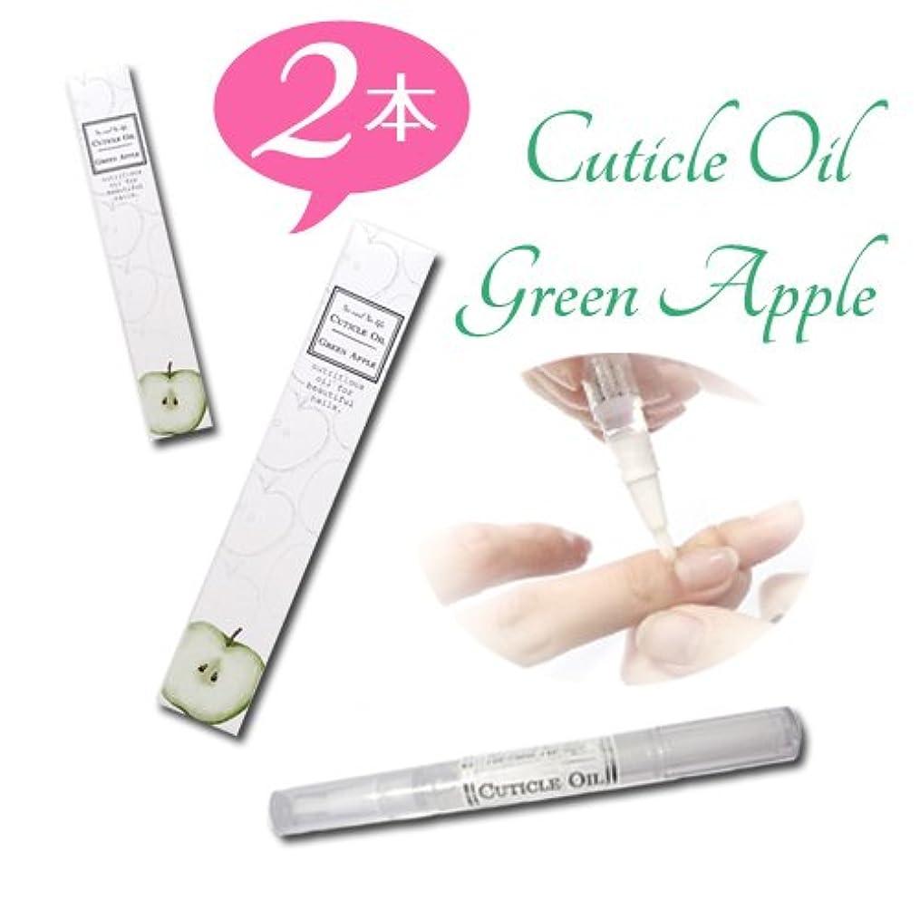 契約彫刻裁定ネイルオイル ペンタイプ グリーンアップル 2本セット