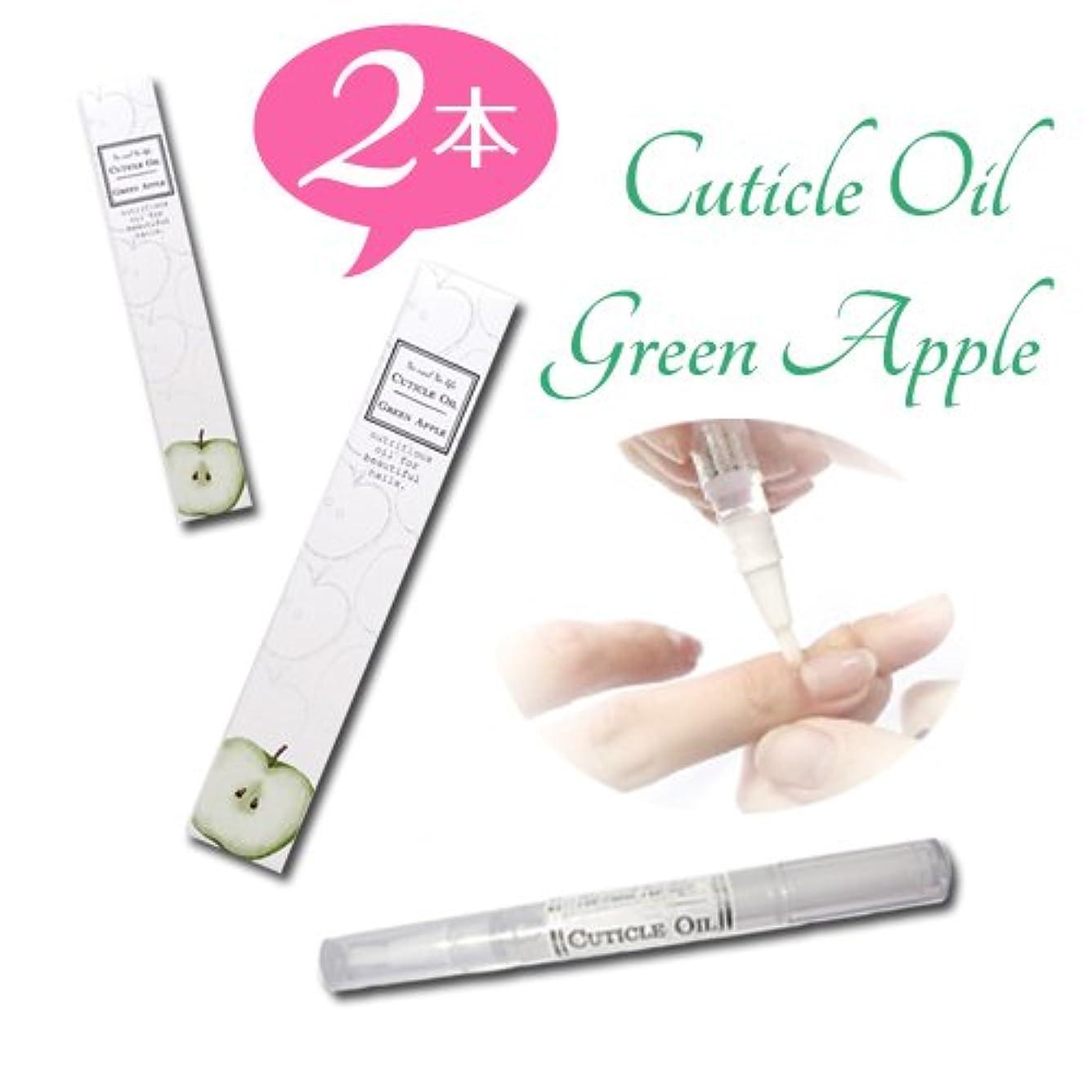 罹患率エリート縞模様のネイルオイル ペンタイプ グリーンアップル 2本セット