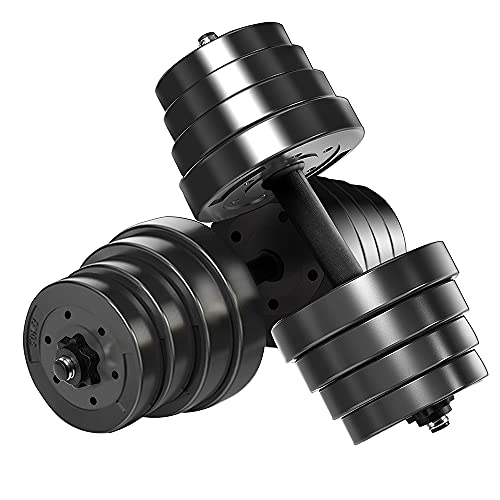 Fityou 30KG Eisen Hanteln Set 2er verstellbar mit Verbindungsstahlrohr Kurzhanteln Langhanteln Hantelset professionell Dumbbell Gewichten