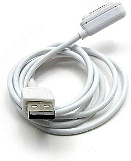 SONY Xperia Z Ultra/Z1/Z1 f (Z1 s)/Z2/Z3 用 USB マグネット 充電ケーブル 100cm ホワイト 互換品 ES09W