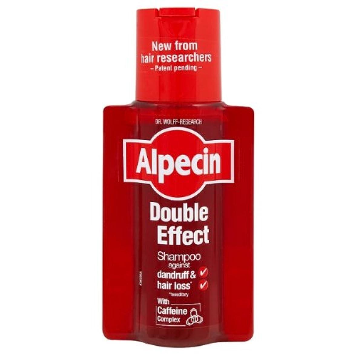 ブルーム酔って鳴らすAlpecin Double Effect 200 ml Shampoo - Pack of 2