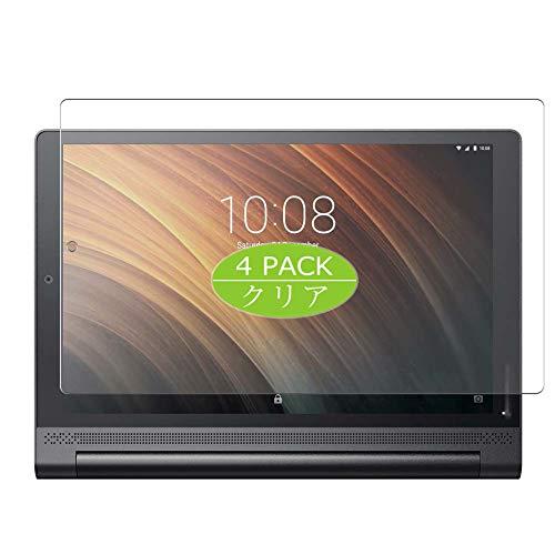 VacFun 4 Piezas HD Claro Protector de Pantalla Compatible con Lenovo Yoga TAB3 Plus X703 10.1', Screen Protector Sin Burbujas Película Protectora (Not Cristal Templado) New Version