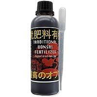 R&R SHOP Fertilizante Tradicional japonés Bonsai - Fertilizante líquido para Bonsai con cuentagotas 3ml - 250ml