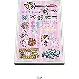 キャラミラー「魔法の天使クリィミーマミ」01/モチーフデザイン(グラフアート)