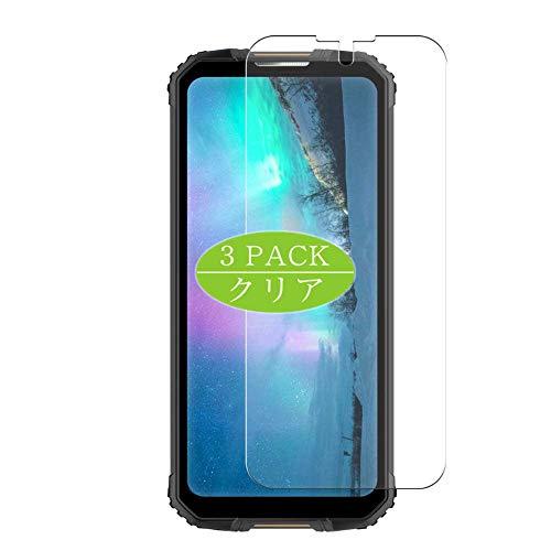 VacFun 3 Piezas Claro Protector de Pantalla, compatible con ARCHOS X67 5G, Screen Protector Película Protectora(Not Cristal Templado)