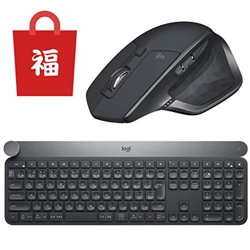 福袋 ロジクール ワイヤレス マウス キーボード セット [ MX2100CR + KX1000s ]