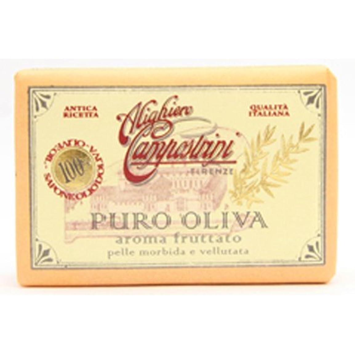 却下するピンポイント愛情Saponerire Fissi サポネリーフィッシー PURO OLIVA Soap オリーブオイル ピュロ ソープ Aroma fruttato フルーツ(オレンジ)