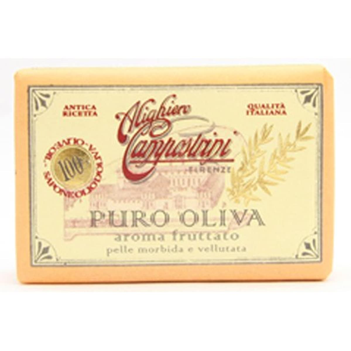 うなり声緑炎上Saponerire Fissi サポネリーフィッシー PURO OLIVA Soap オリーブオイル ピュロ ソープ Aroma fruttato フルーツ(オレンジ)