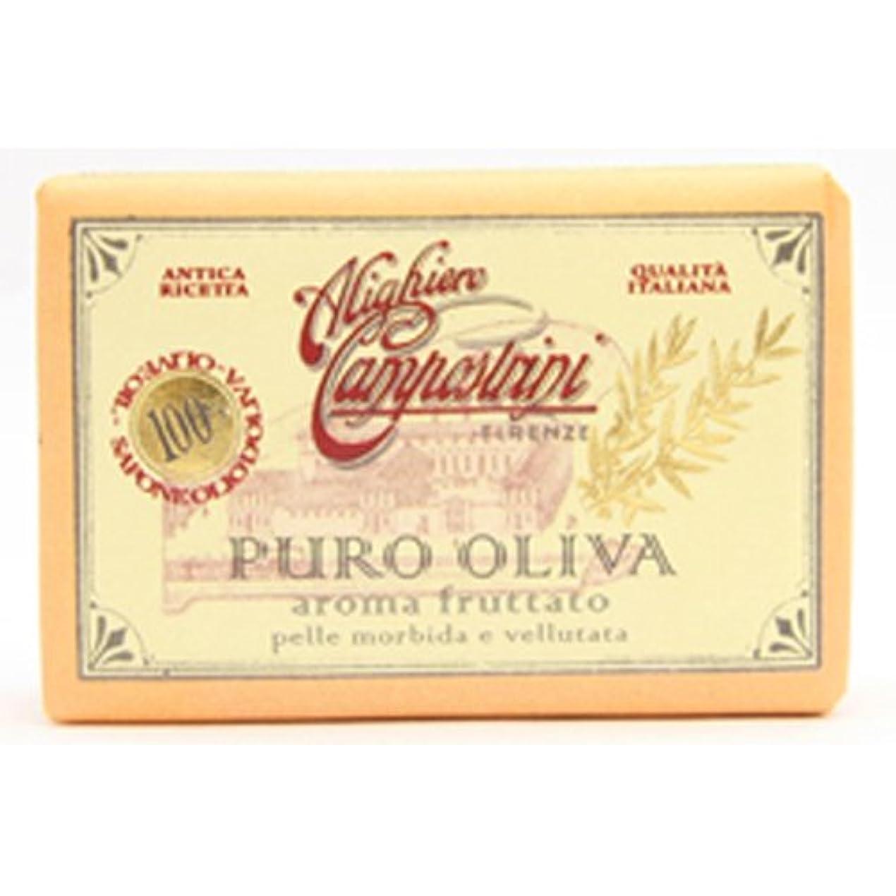 チャーミング羽コンパイルSaponerire Fissi サポネリーフィッシー PURO OLIVA Soap オリーブオイル ピュロ ソープ Aroma fruttato フルーツ(オレンジ)