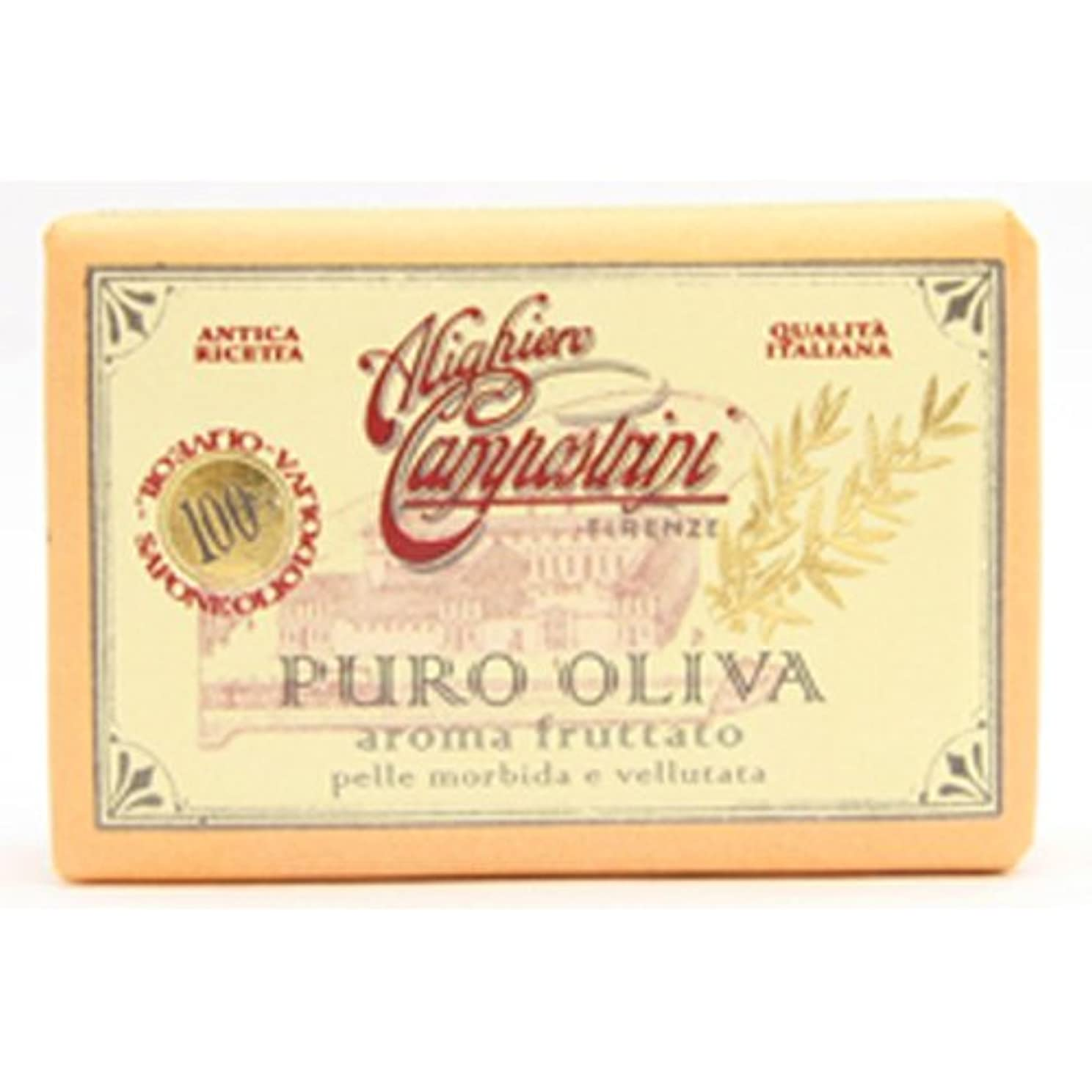インフルエンザジョセフバンクス悪質なSaponerire Fissi サポネリーフィッシー PURO OLIVA Soap オリーブオイル ピュロ ソープ Aroma fruttato フルーツ(オレンジ)