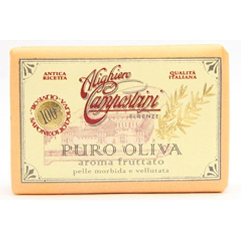 以来発生モナリザSaponerire Fissi サポネリーフィッシー PURO OLIVA Soap オリーブオイル ピュロ ソープ Aroma fruttato フルーツ(オレンジ)