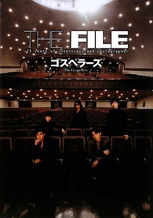 THE FILE 15 years of interviews and photographs