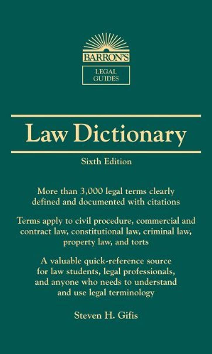 フォーム書き込みまたはどちらかLaw Dictionary (Barron's Legal Guides) (English Edition)