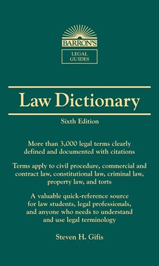 扱いやすい否認するようこそLaw Dictionary (Barron's Legal Guides) (English Edition)