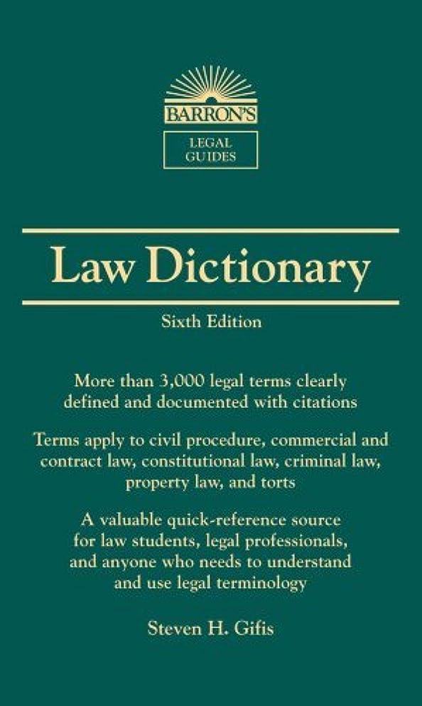 その後グラマー危険を冒しますLaw Dictionary (Barron's Legal Guides) (English Edition)